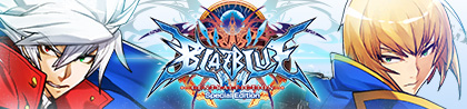 BLAZBLUE縲�CENTRALFICTION