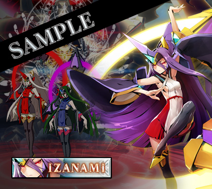 BLAZBLUE CENTRALFICTION コンテンツキットVer4.2