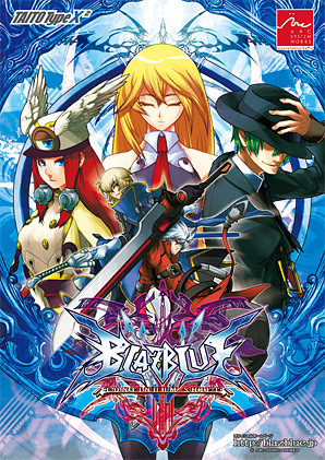 http://www.blazblue.jp/cs/images/special/BBCS_poster.jpg