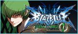 富士見ドラゴンブック BLAZBLUE-ブレイブルー- フェイズシフト1