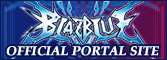 BLAZBLUE OFFICIAL PORTAL SITE