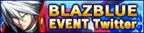 BLAZBLUE EVENT Twitter